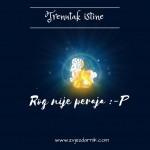 Ovan_rog_peraja